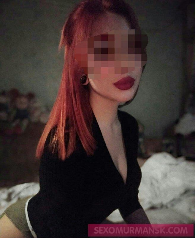 Модель Лисенок - Мурманск